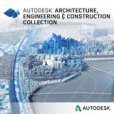 Autodesk Architecture, Engineering & Construction Collection 2017 租賃版 (工程建設軟體集)